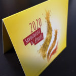 Carte de voeux 2020 Alsalor